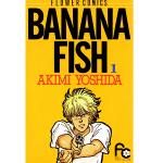 BANANA FISHのネタバレと結末!感想や試し読みのまとめ
