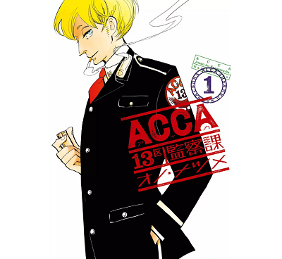 ACCA13ku