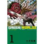 greenworldz